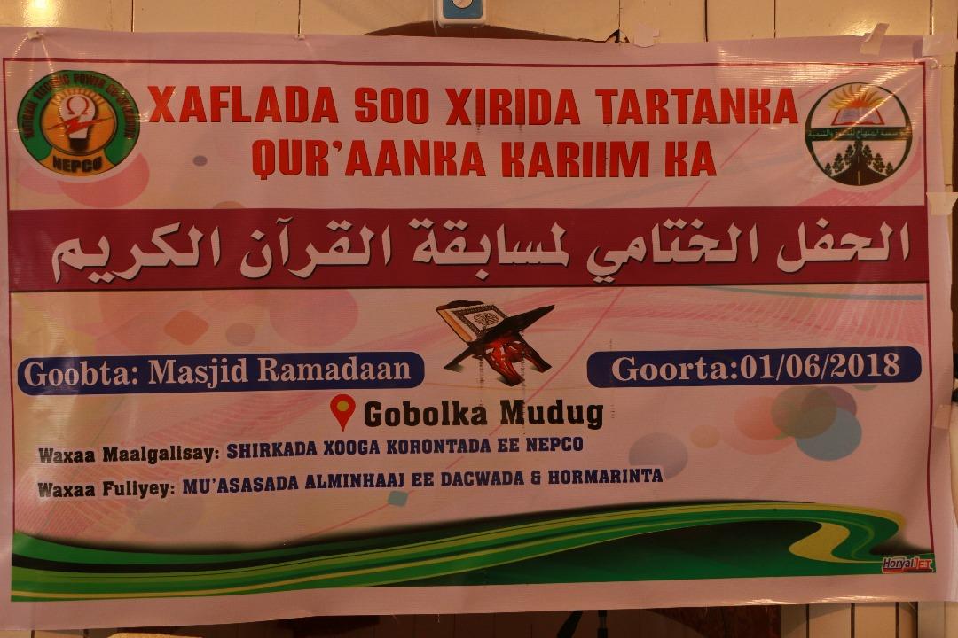 Mu'assasada Al Minhaaj Mudug oo Magaalada Gaalkacyo Kusoo Gaba gabeysay Tartankii Qur'aanka Kariimka Ee Gobalka Mudug.