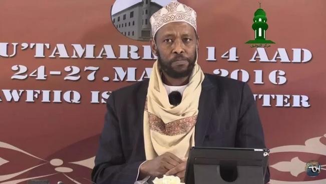 Tacsi : Geerida Dr Sheekh Cabdinuur Maxamed Maxamuud oo ay ka tacsiyaysay Mu'asasada Al-minhaaj